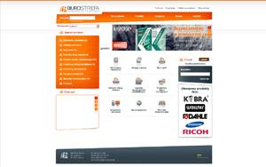 Biurostrefa – Rozwiązania dla Twojego biura