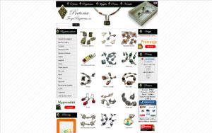 Biżuteria srebrna – TwojaBizuteria