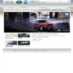 Land Rover, Range Rover  – salon i serwis
