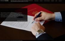 Kancelaria notarialna Piotrków