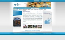 TS Polska Konstrukcje aluminiowe