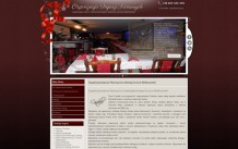 Organizacja imprez integracyjnych,catering Gorzów Welkopolski