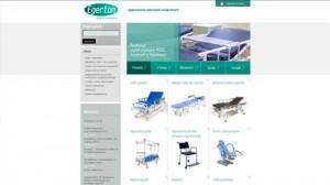 Wózki szpitalne