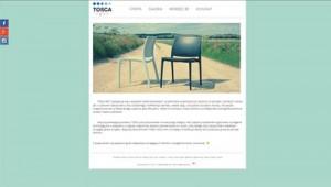 TOSCA – wypożyczalnia mebli eventowych